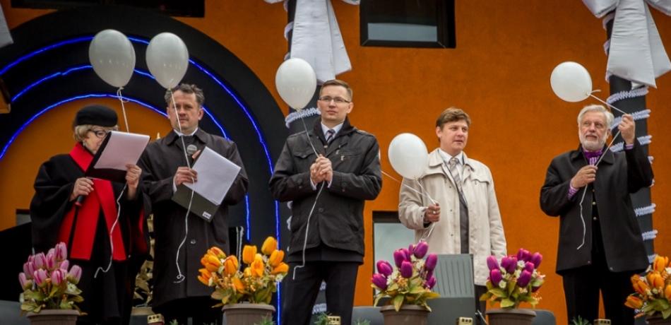 День памяти детей и молодых людей