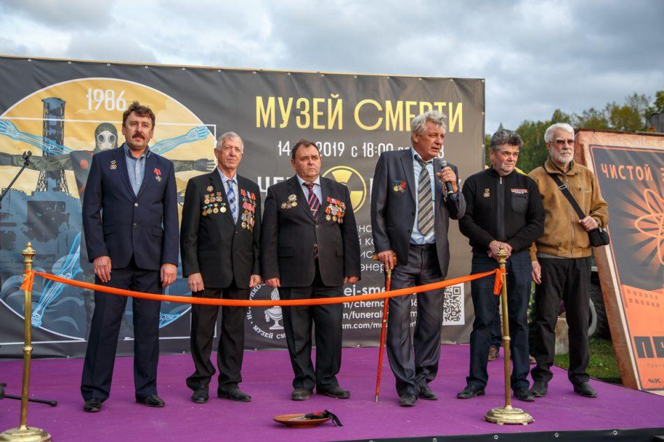 Чернобыль-музей-мемориальной-культуры (15)