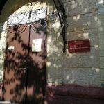 выставка-музей-дзержинского